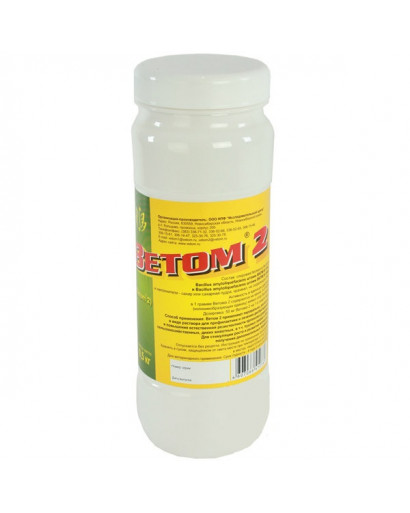 VETOM 2 powder 500 gr probiotic for the recovery of the body of man.