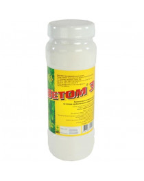 VETOM 3 probiotic powder 500 gr recovery of body and immune system