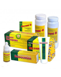 BIOSEPTIN GEL 60 gr for the treatment of wounds, burns, bedsores, baldness, dermatitis, cracks in the heels, hemorrhoids