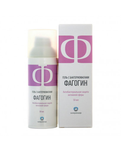 Phagogin Bacteriophage  gel 50 ml  for prevent bacterial infections of intimate organs.