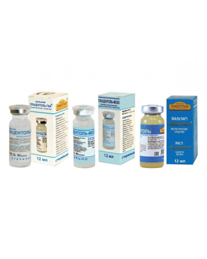 Set of 3   balm  PLACENTOL  GIA   12 ml  Placentol MEZO  12 ml  Placentol  12 ml ANTI AGING SKIN BEAUTY