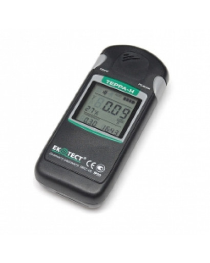 Dosimeret Terra MKS 05 Geiger counter with bluetooth English version