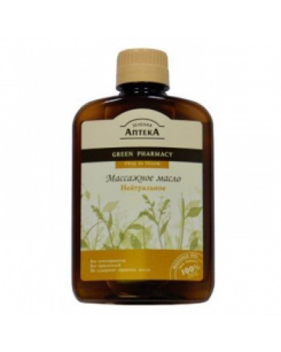 Massage oil for face and body cuppung massage.