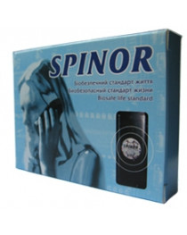 Spinor protection harmful radiation Wi-Fi EMF torsion field neutralizer