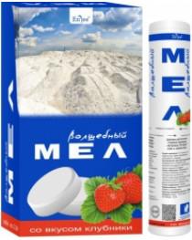 11,8 oz Magic chalk Strawberry flavor  20 pillsx6 tubes Best for pregnant and chalk lovers