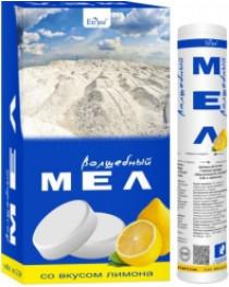 11,8 oz Magic chalk Lemon  flavor 20 pills x6 tubes Best for pregnant and chalk lovers