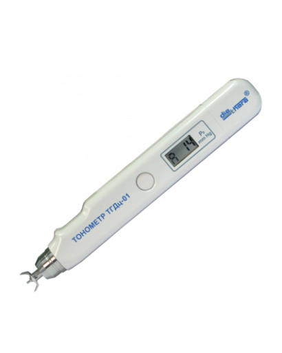 Unique Transpalpebral & Non-contact Datihera TGD-01  tonometer- full analog Diaton tonometer