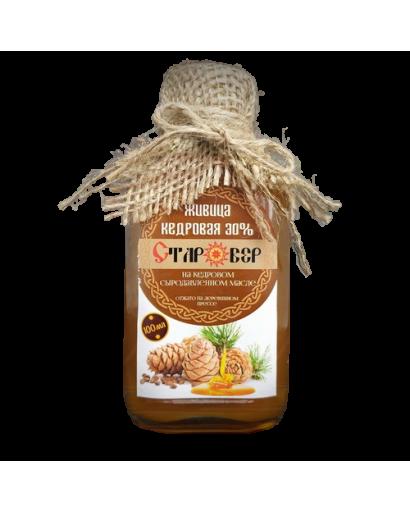 Cedar Nut Oil with Cedar Resin 30% Turpentine Balsam  100 ml Siberian craft product  healing skin care immune protection