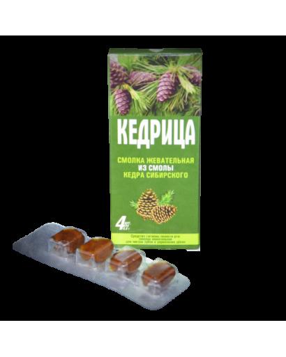 """Set of 4 Chewing gum """"Kedritsa"""" from Siberian cedar resin stop gingivitis, periodontitis, pharyngitis, laryngitis"""