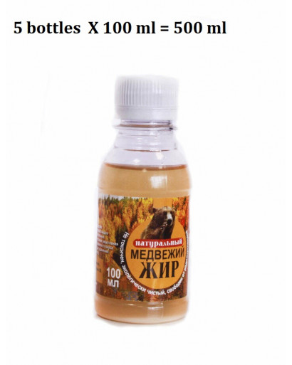 Bear fat oil  melted  for food from Siberia  100 ml X 5 bottles = 500 ml  tuberculosis arthritis massage skin hair beard care immunity