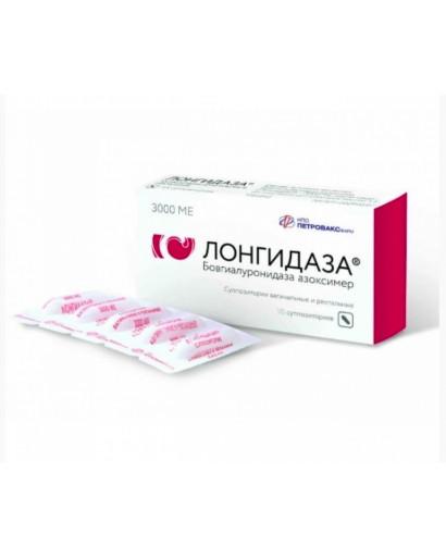LONGIDAZE® suppositories bovyhaluronidase azoxime   3000 IE  10 pcs.