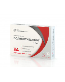 POLYOXIDONIUM®  10 tablets  tablets 12 mg azoximer bromide chronic infectious diseases of bacterial, viral, or fungal origin